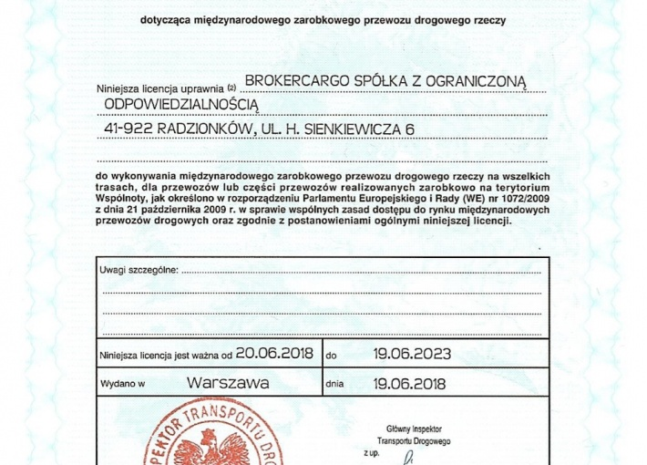 International-licence-1